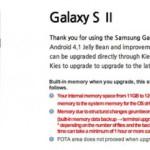 Samsung Korea анонсировал обновление Galaxy S II до Jelly Bean